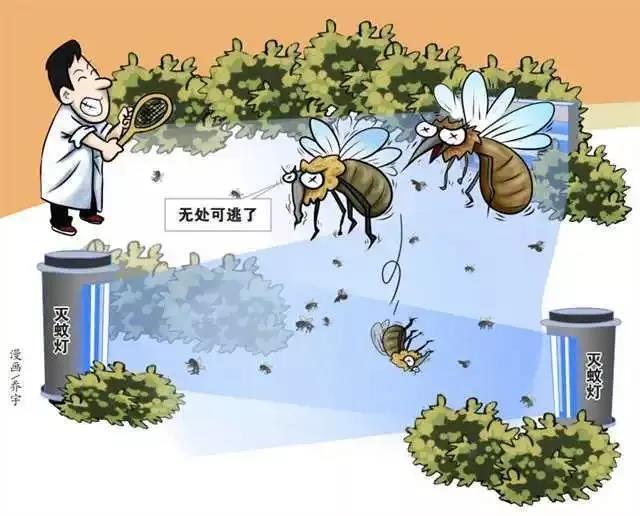 病媒生物防制