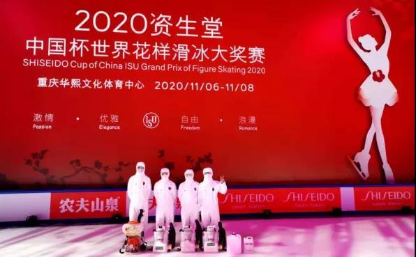2020中国杯世界花样滑冰大奖赛